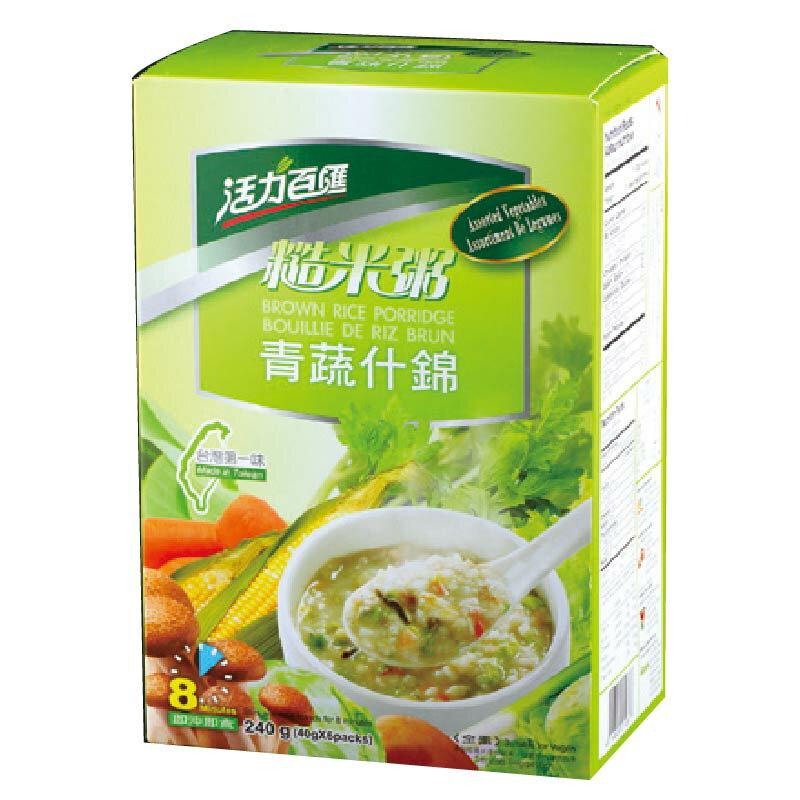 《小瓢蟲生機坊》活力百匯 - 糙米粥 青蔬什錦 40gx6包/盒 沖泡類 糙米粥