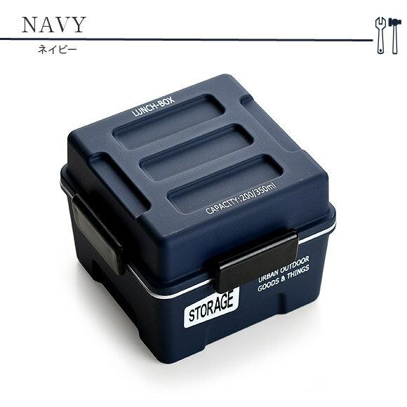 日本製 / 日本 STORAGE / 方形便當盒 / 男子便當盒 / 可微波 / 可洗碗機 / 550ml / shw-2001 共四色-日本必買 日本樂天代購(2484*0.4)。件件免運 6