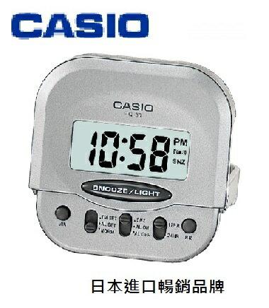 CASIO 卡西歐 PQ-30  數字型鬧鐘 / 個