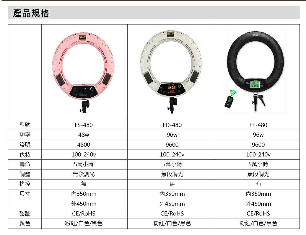 Yidoblo Meidike FE-480 18吋 LED 環形美光燈 公司貨 黑 攝影燈 環形燈 雙色溫 補光燈 無極調光 持續光 附鏡子 手機夾