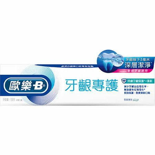 【贈電動牙刷D12PC】歐樂B牙齦專護牙膏勁爽薄荷120gX7【愛買】