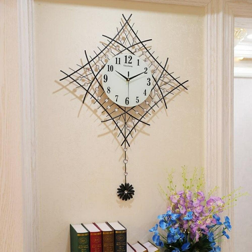 掛鐘簡約客廳掛鐘家用靜音創意時鐘菱形現代臥室夜光掛錶石英鐘    都市時尚DF