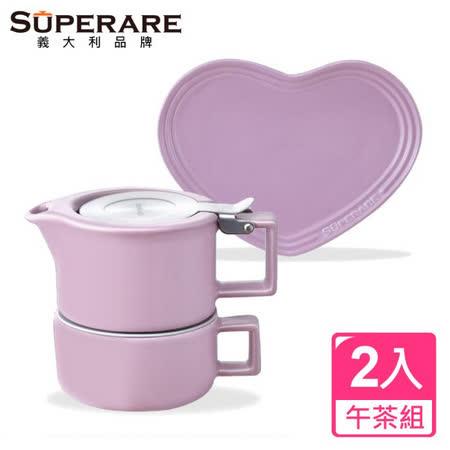 津聖淨水:SUPERARE鑄瓷甜心獨享午茶組(杯壺組+點心盤)紫色(直購2組共4入1200免運可貨到付款)
