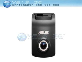 「YEs 3C」全新品 ASUS 華碩 STRIX DVR 夜精靈PLUS 行車記錄器 行車紀錄器 免運