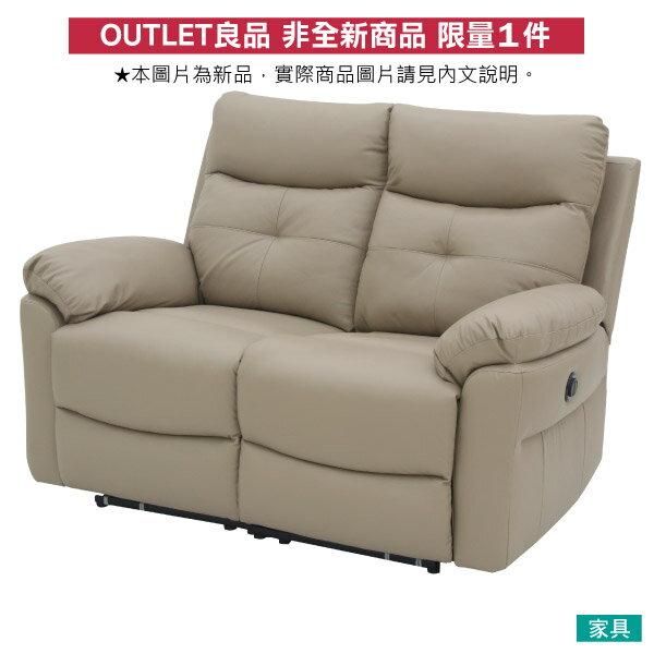 ◎(OUTLET)半皮2人用電動可躺式沙發 MEGA MO 福利品 NITORI宜得利家居 0