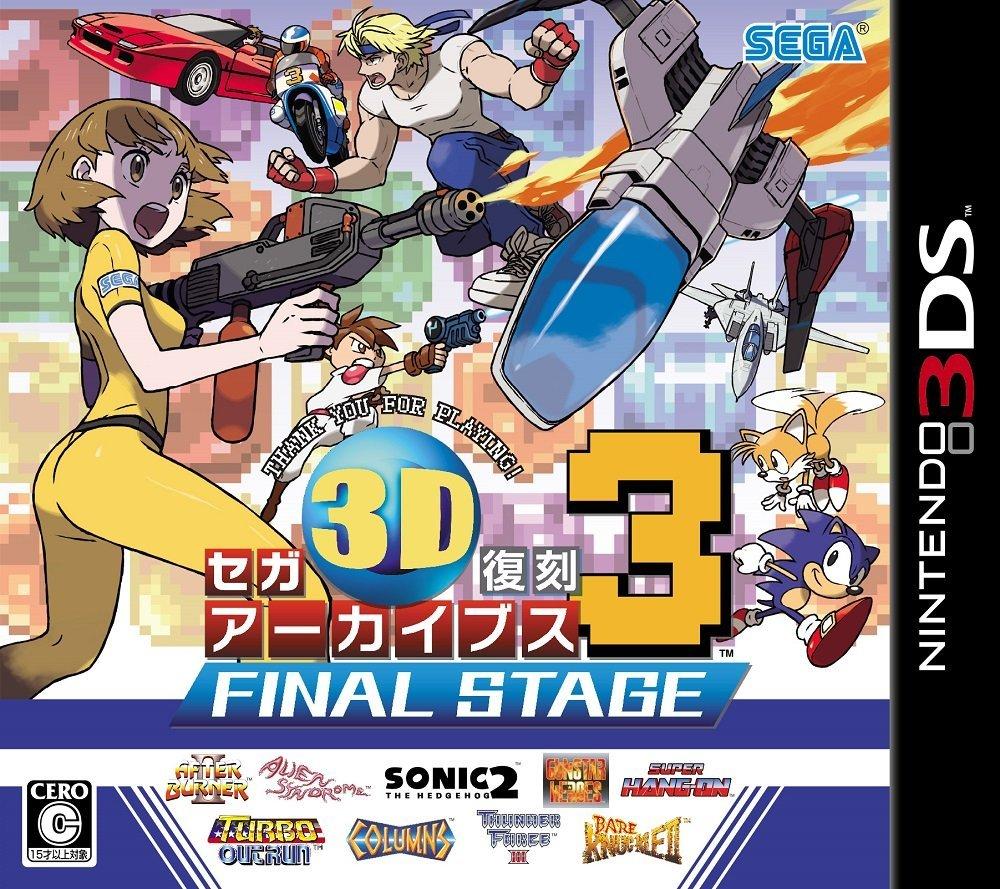 預購中 12月7日發售 日版 日規主機專用  [輔導級] 3DS SEGA 3D 復刻檔案室 3 FINAL STAGE