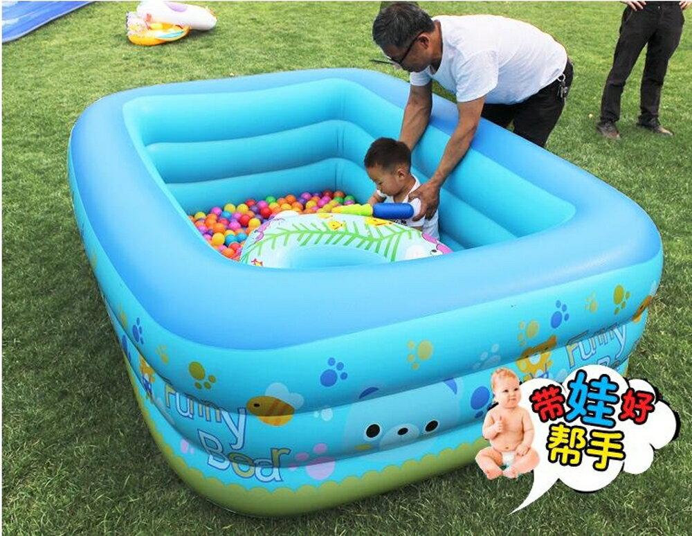 充氣游泳池加厚兒童游泳池家用寶寶嬰幼兒家庭充氣泳池超大號小孩洗澡戲水桶LX 清涼一夏特價