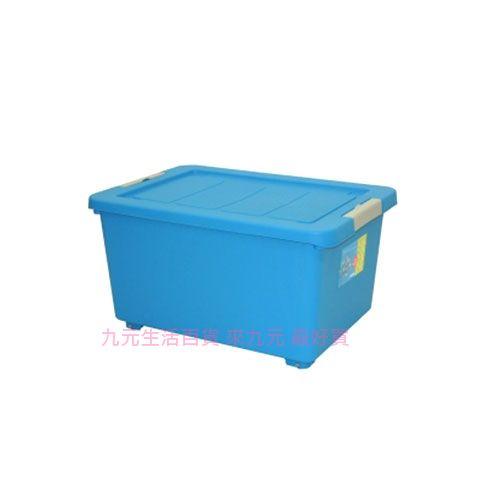 【九元生活百貨】聯府 KH-500 彩寶滑輪整理箱 置物櫃 收納櫃 KH500