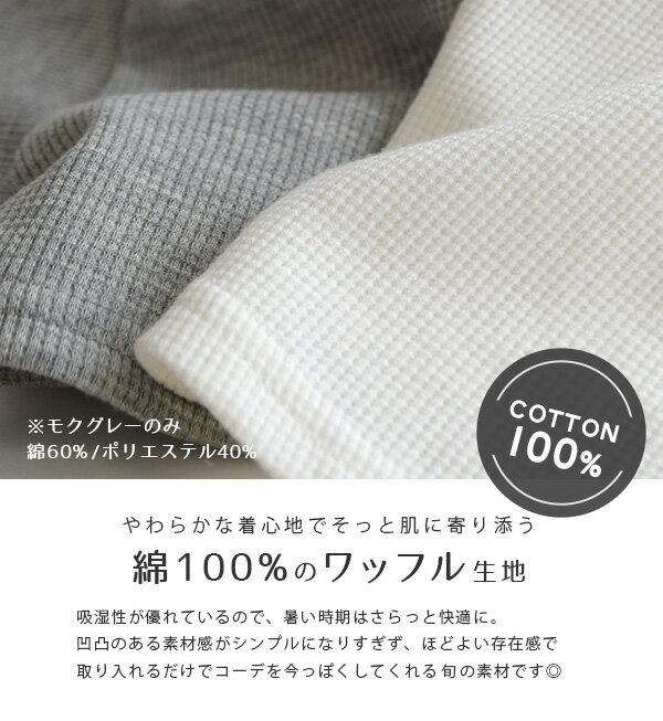 日本e-zakka / 簡約素色寬版短袖T恤 / 32190-1900079 / 日本必買 代購 / 日本樂天直送(1500) 4