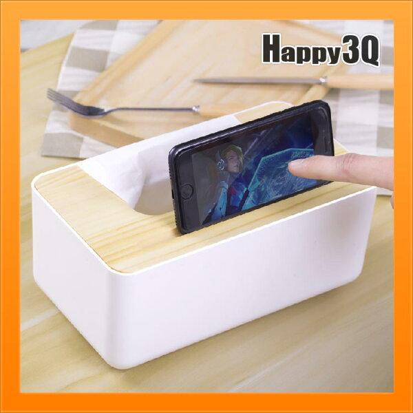 衛生紙盒質感房間歐式簡單風高檔追劇遙控器收納神器木質高質感多用衛生紙盒【AAA3798】