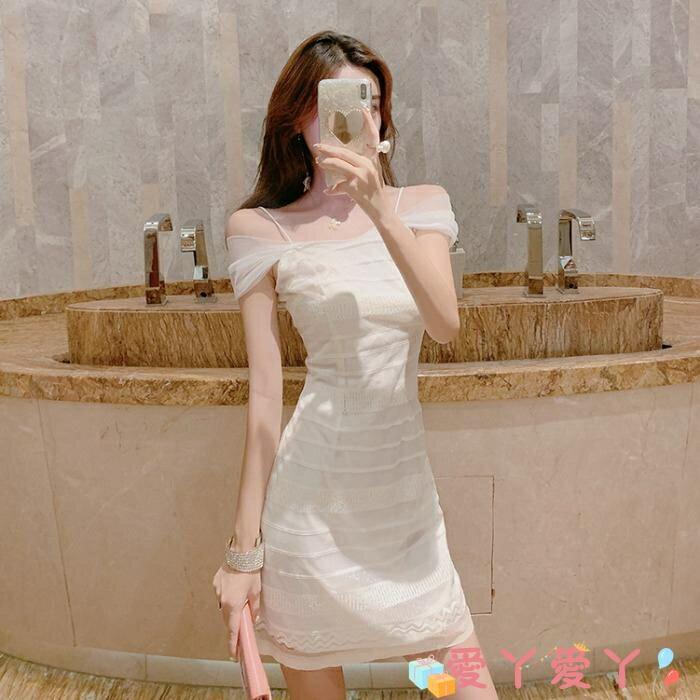 吊帶洋裝氣質女神范夏季收腰緊身連身裙性感修身顯瘦小心機吊帶白色裙子潮