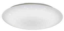 億光everlight 36W 星耀LED調光調色吸頂燈