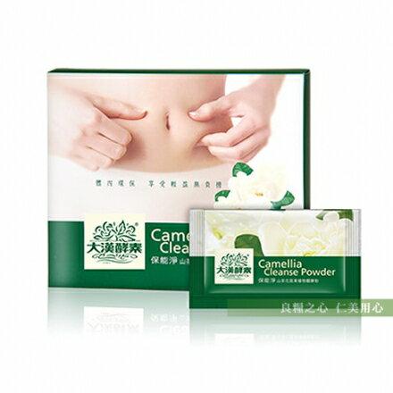大漢酵素保能淨山茶花蔬果植物醱酵粉(10包盒)