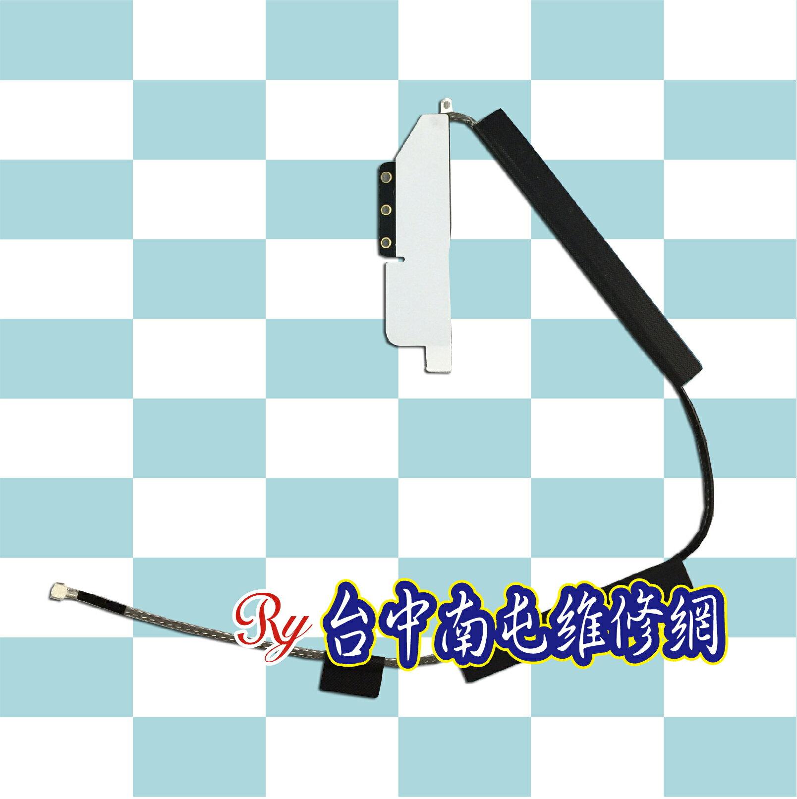 Apple ipad mini4 wifi天線 DIY價 450元-Ry台中南屯維修網