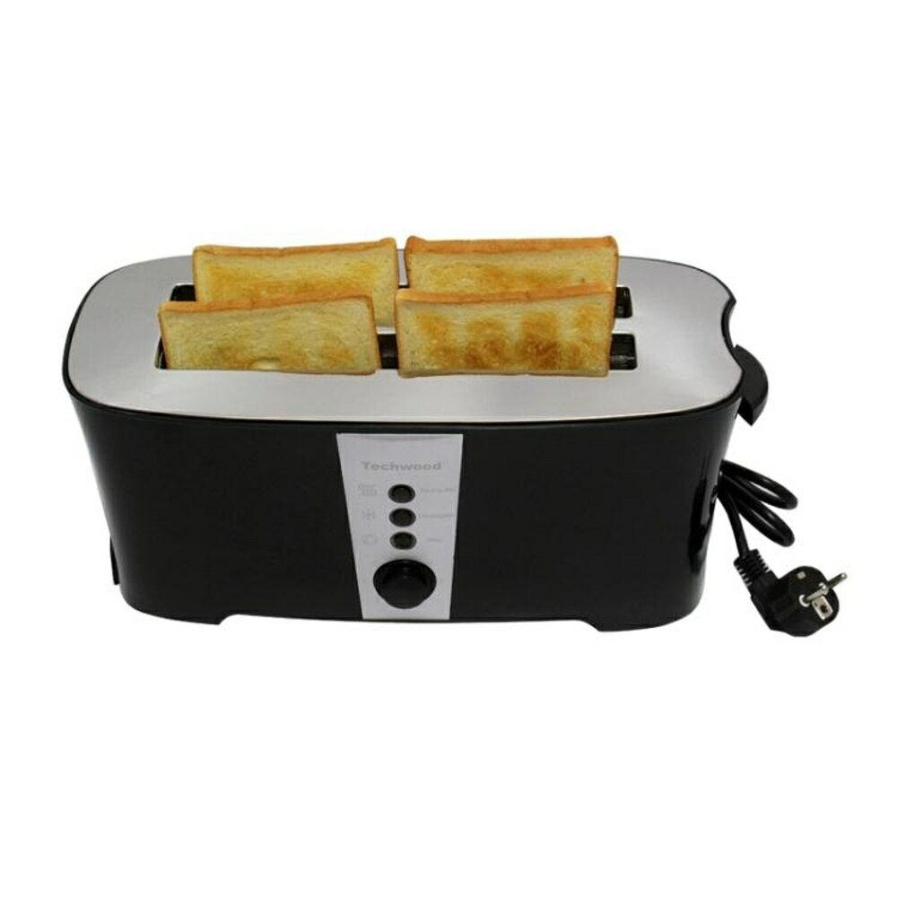 家商兩用多士爐四槽雙面烘烤面包 饃片機4片全自動彈跳早餐吐司機 全館免運