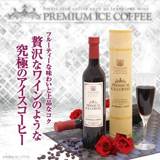 【澤井咖啡】※日本原裝※大受好評~樽極冰咖啡500ml - 限時優惠好康折扣