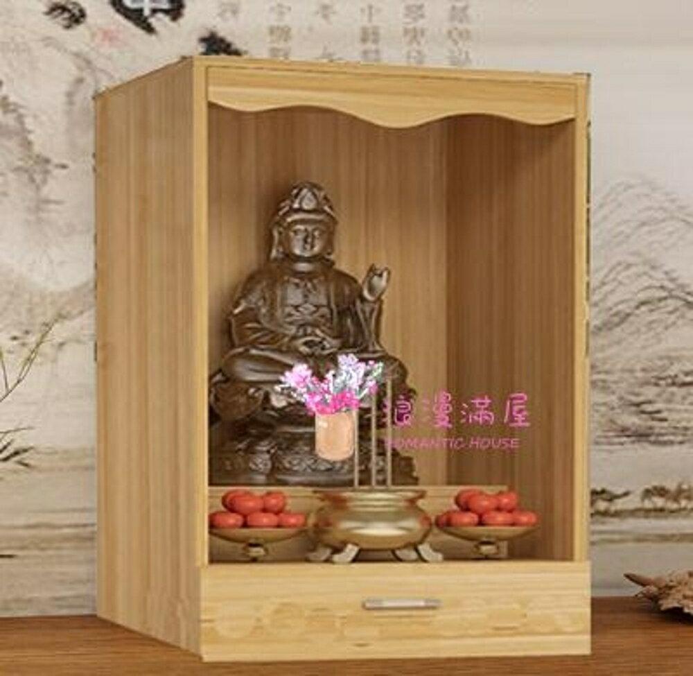 佛龕供台 現代簡約佛龕供台家用財神爺佛龕供桌客廳佛桌供桌佛台經濟型T