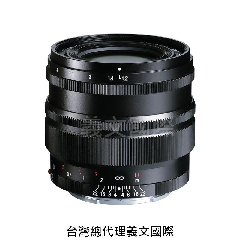 福倫達專賣店:Voigtlander 35mm F1.2 ASPH SE for SONY E (Sony A7R4,A7R3,A72,A7II,A7,A6500)