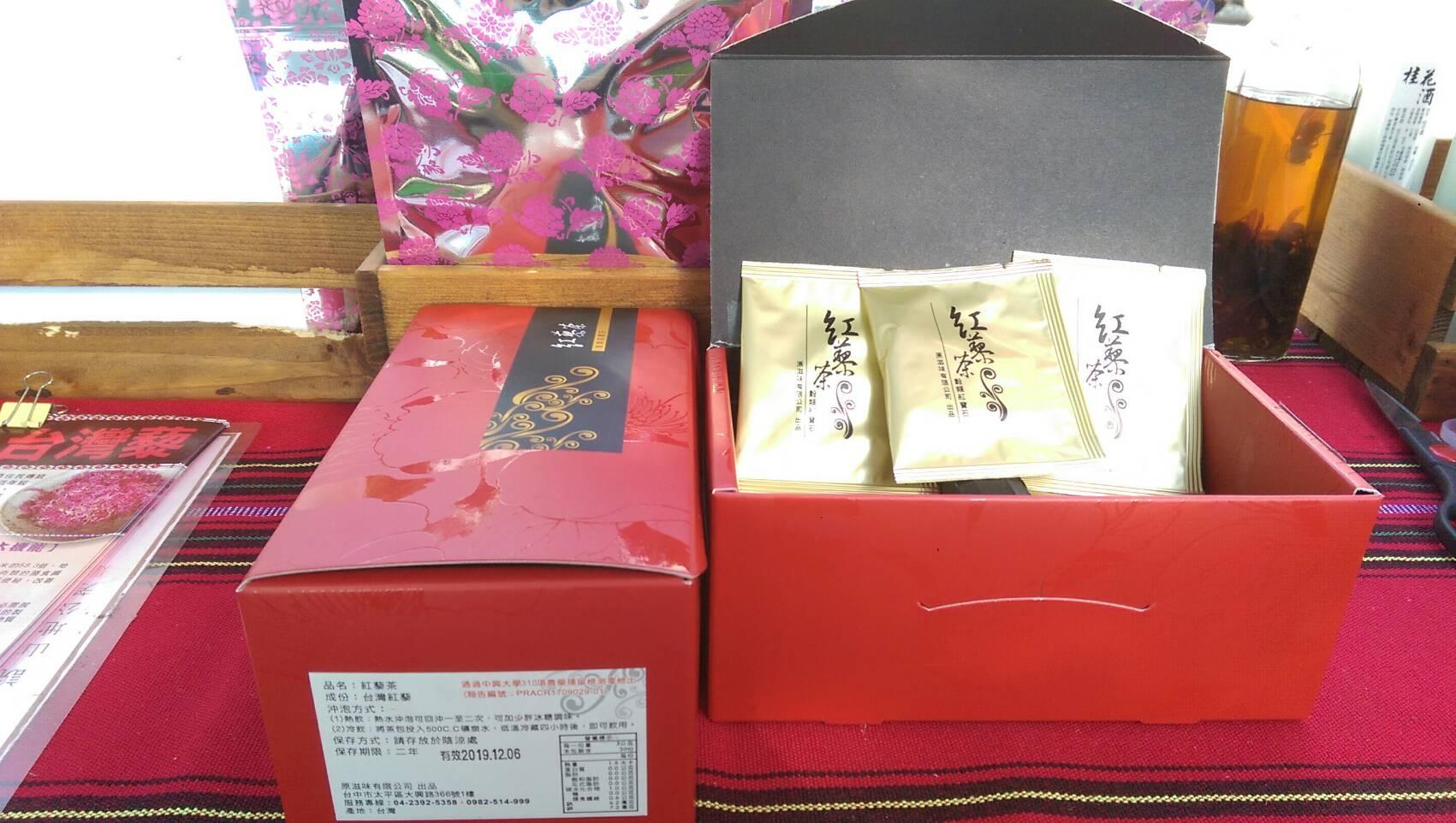 紅藜大禮盒