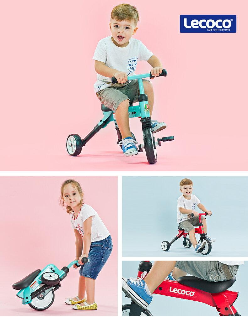 義大利 LECOCO 折疊腳踏車 三輪車 滑步車 幼兒學步車 義大利樂卡正品