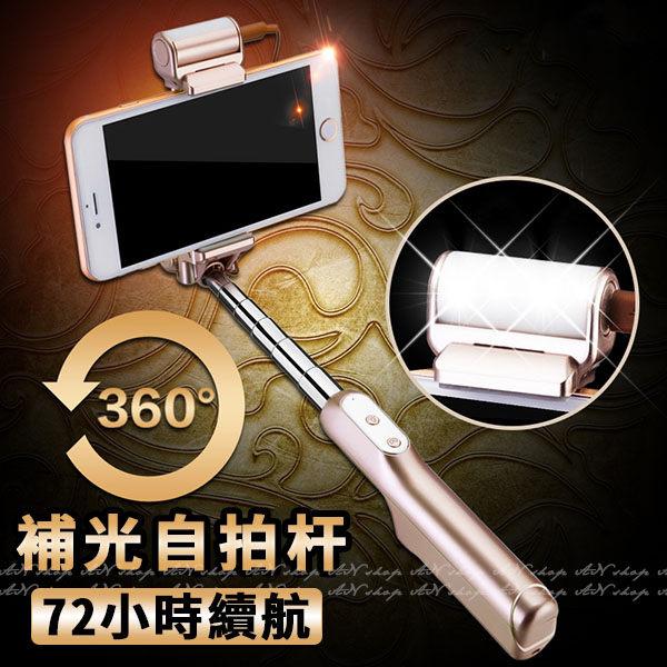 iPhone6s 蘋果 三星 摺疊 鏡面 補光燈 自拍桿 自拍棒 自拍神器 升級藍芽版 【AN SHOP】 1