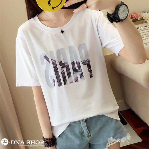 F-DNA★PARIS鐵塔印圖圓領短袖上衣T恤(3色-M-2XL)【ET12699】 3
