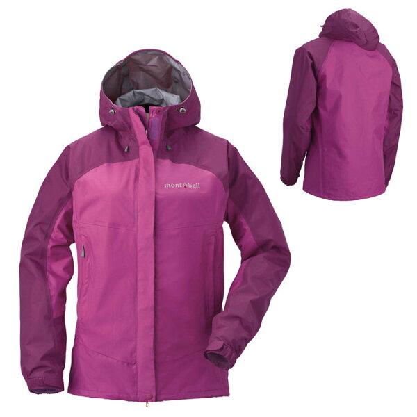 【【蘋果戶外】】mont-bell1128345紫日本女防水透氣外套類Gore-tex防水外套雨衣風衣風雨衣