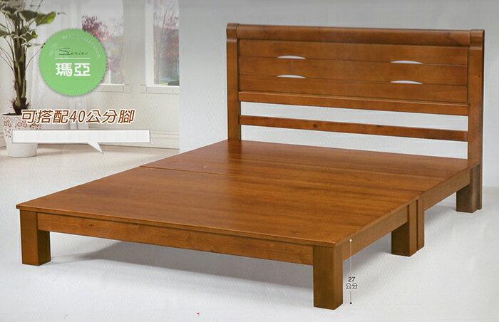 【尚品傢俱】SN-17-1 瑪亞實木3.5尺床頭片