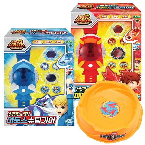 韓國CHOOYONG競技陀螺超值組-手腕紅+藍(加送競技盤)【BTLE002+BTLE003】(BTLE0023)