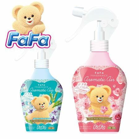 日本 Nissan 小熊寶貝 FaFa衣物空間芳香噴劑 370ml 香氛 噴霧 居家 衣物 香味 芳香劑 香氛劑 熊寶貝【B062341】
