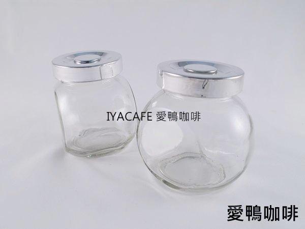 《愛鴨咖啡》玻璃密封罐 樣品罐 儲豆罐