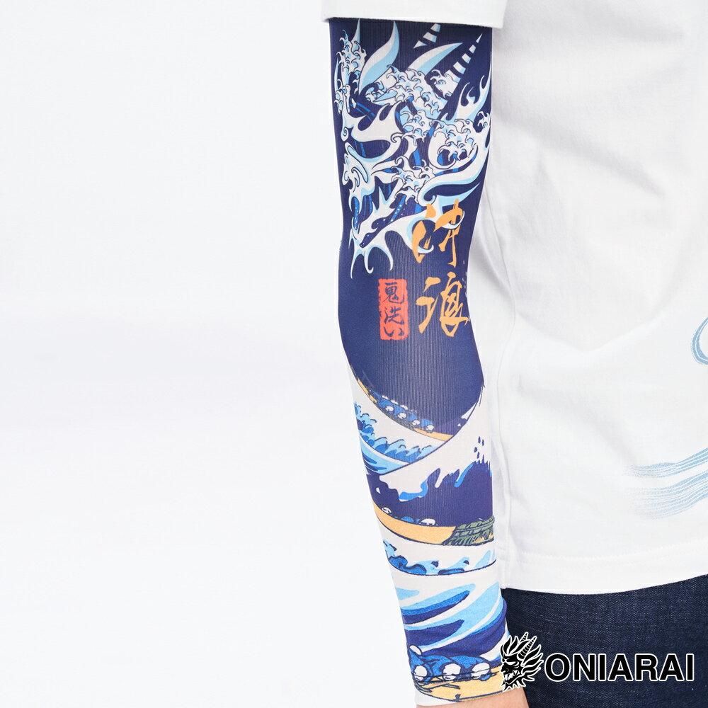 BLUE WAY  鬼洗 鬼洗浮世繪衝浪防曬袖套(深藍) 1