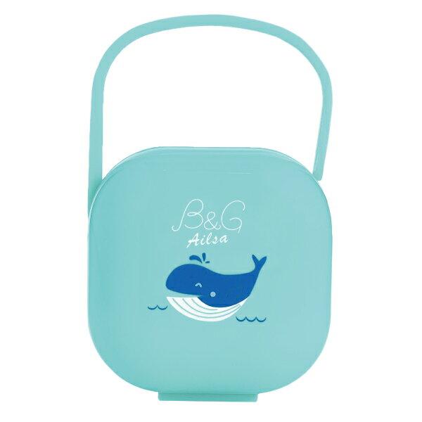Baby Garden - 飛利浦香草奶嘴專用收藏/收納盒 -小藍鯨 (可用於微波消毒) 0