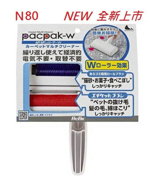 日本 NIPPON SEAL N80 免耗材強力清潔滾輪 寵物毛貓毛貓砂 0