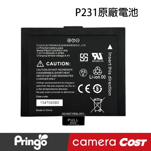★Pringo 原廠電池★ Pringo P231 專用 原廠電池 裸裝