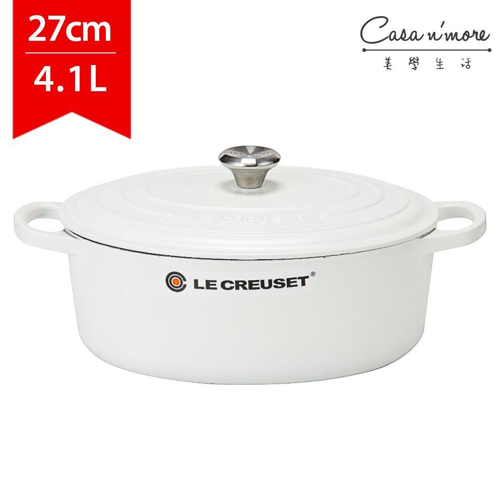 Le Creuset 新款橢圓形鑄鐵鍋 湯鍋 燉鍋 炒鍋 27cm 4.1L 棉花白 法國製 - 限時優惠好康折扣