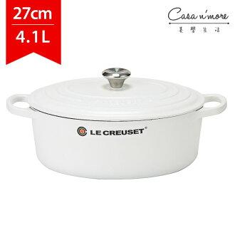 【限時下殺】Le Creuset 新款橢圓形鑄鐵鍋 湯鍋 燉鍋 炒鍋 27cm 4.1L 棉花白 法國製