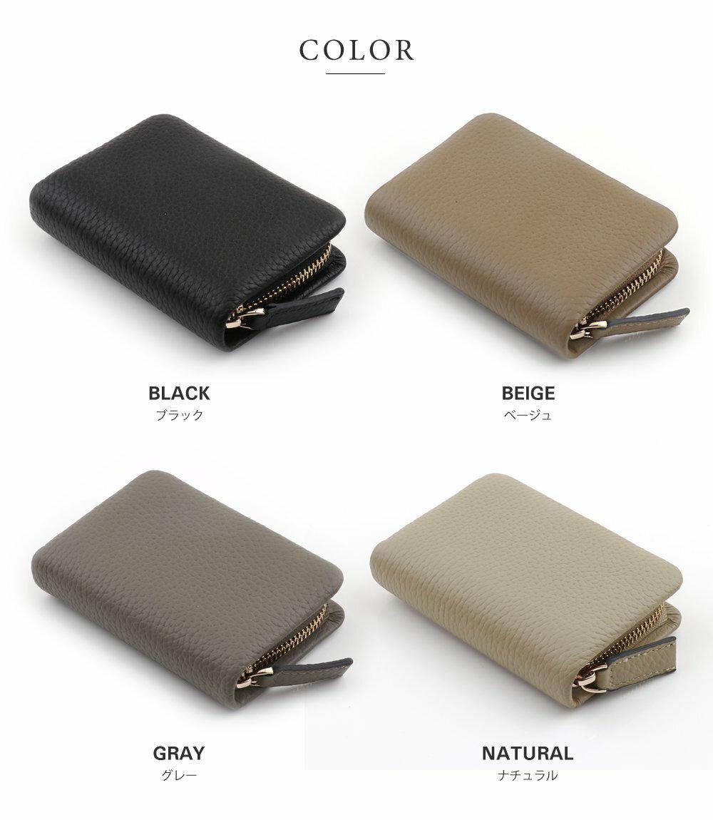 日本CREAM DOT  /  全8色 カードケース コンパクトサイズ ミニウォレット ファッション小物 おしゃれ シボ加工 小さめ 収納 本革 リアルレザー キャッシュレス ブラック ベージュ キャメル サックス  /  a03502  /  日本必買 日本樂天直送(3390) 4