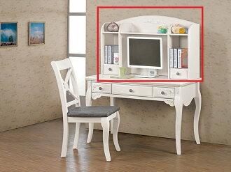 【尚品傢俱】CM-377-5 黛麗雅3.5尺書桌上座