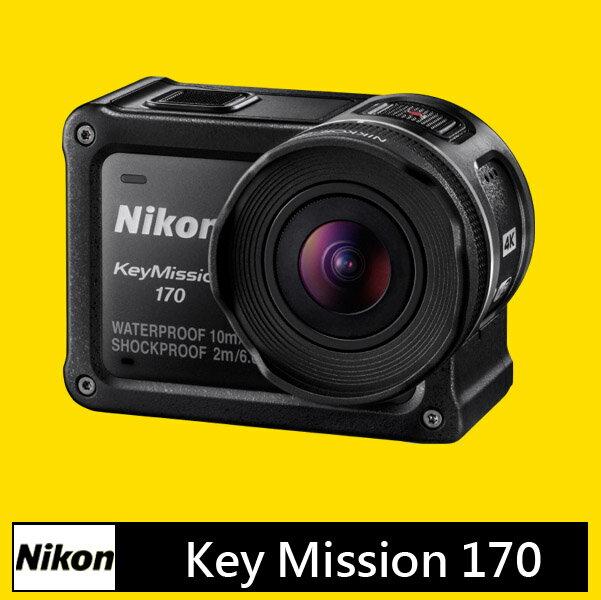 Nikon KeyMission 170 運動攝影機★(公司貨)★12/31登錄送 Nikon萬用包 + 轉接環 + 手機讀卡機