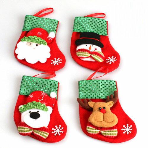 聖誕掛襪限定巧克力組合包★北北基宅配隔天到貨★