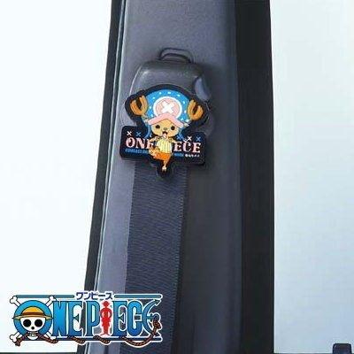 權世界@汽車用品 日本ONE PIECE航海王/海賊王 NW 喬巴 安全帶鬆緊扣 固定夾 CE125