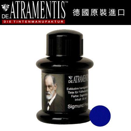 德國 JANSEN 手工墨水 #1193 弗洛伊德(寶石藍) / 瓶