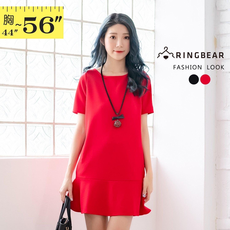洋裝--名媛時尚優雅氣息圓領素面雙口袋拼接荷葉邊下擺連身洋裝(黑.紅XL-5L)-D404眼圈熊中大尺碼 1