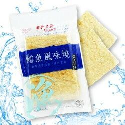 珍珍 鱈魚風味燒 30g【櫻桃飾品】【28045】