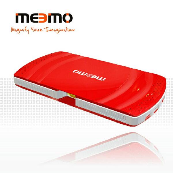 【Meemo 地表最強機能】雷射微型投影機 - 魅力紅/ 美國品牌 台灣製造