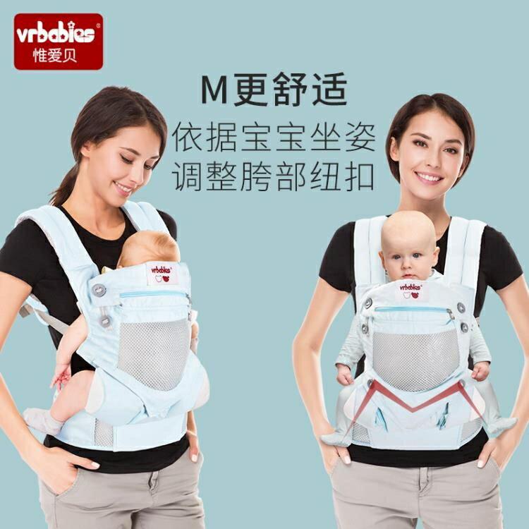背帶 嬰兒背帶寶寶前抱式多功能前後兩用背外出簡易夏抱娃天神器季薄款