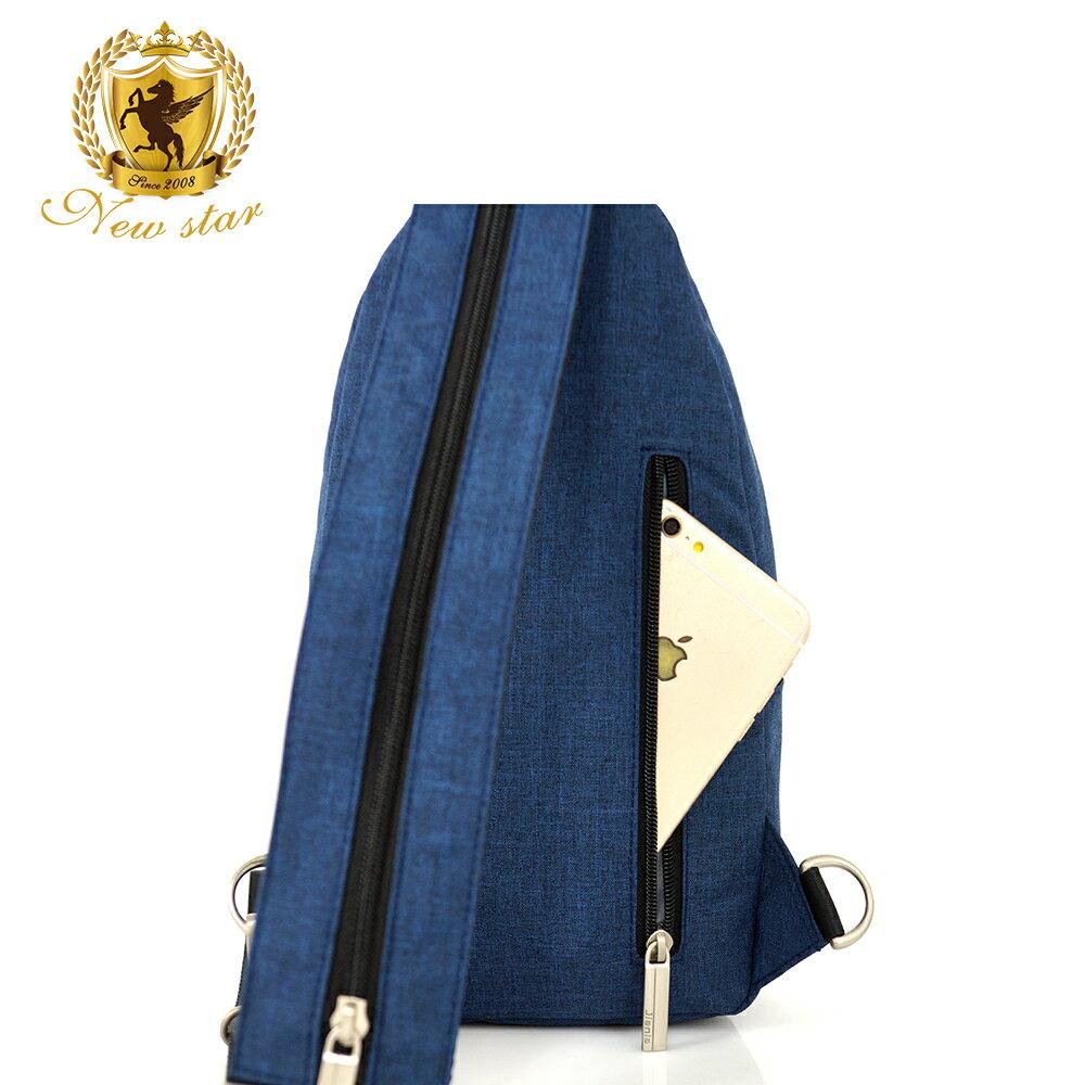 簡約多口袋單肩背包 (防水 極簡素面 斜胸包 後背包 NEW STAR BK250 6
