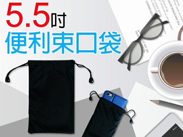 5.5吋 以下 手機束口袋/手機袋/手機套/保護袋/手機、行動電源、3C產品/4.7吋 4.5吋 5.3吋 4.3吋/TIS購物館