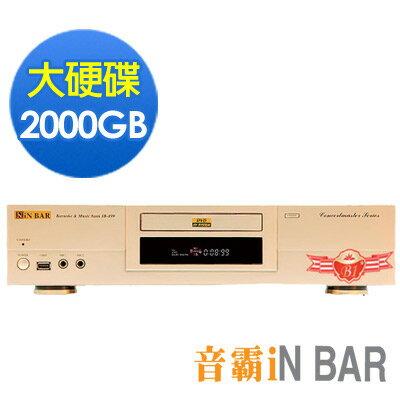 """【音霸電腦伴唱機IB-899B1】2000GB  HDMI輸出 高畫質1080p 點歌快速【伴唱機舊換新活動實施中】  """" title=""""    【音霸電腦伴唱機IB-899B1】2000GB  HDMI輸出 高畫質1080p 點歌快速【伴唱機舊換新活動實施中】  """"></a></p> <td> <td><a href="""